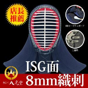 ISG8�o織刺 面